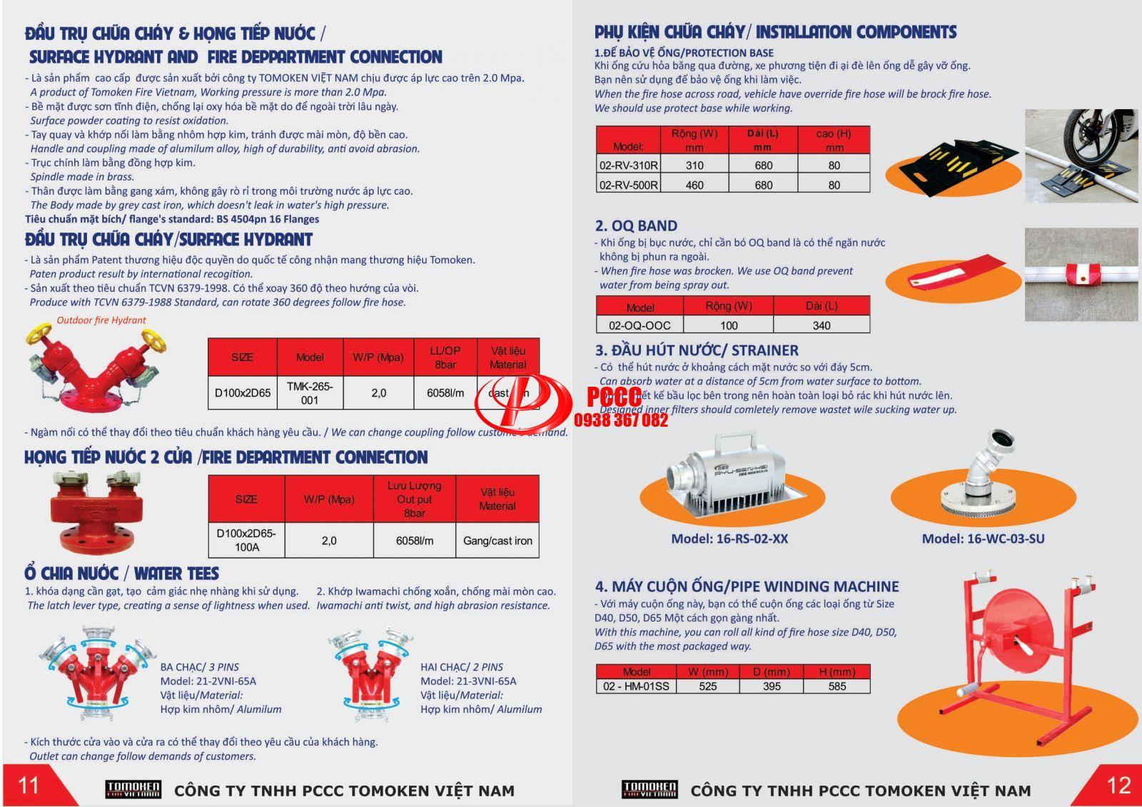 Catalogue thiết bị chữa cháy Tomoken Việt Nam