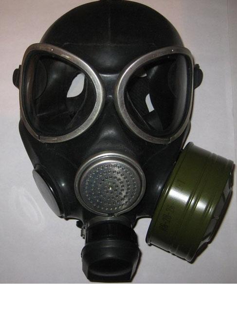 Mặt nạ quân sự PMK3 liên bang ...