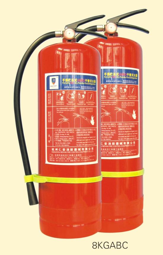 Chuyên nạp bình chữa cháy co2, nạp bình chữa cháy bột giá rẻ