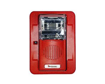 Đèn chớp báo cháy Hochiki HES3-24WR