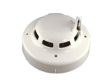 Đầu báo khói nhiệt SLR-24H