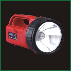 Đèn Pin Sạc Chiếu sáng KT5900