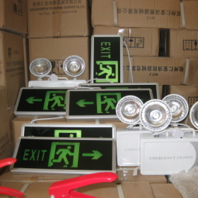 Đèn sự cố AED, đèn khẩn cấp AED