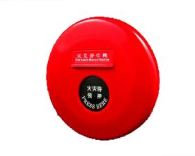 Nút nhấn khẩn địa chỉ YRR-04