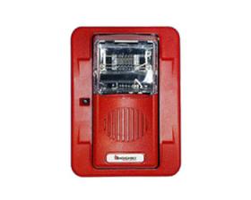 Còi báo cháy Hochiki HEH24-R