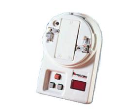 Dụng cụ lập trình báo cháy TCH-B100HE