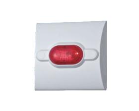 đèn báo phòng